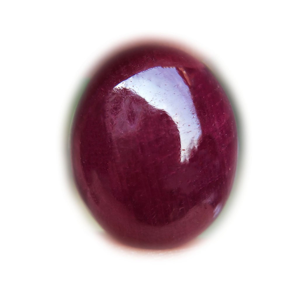 10.46ct Natural Cabochon Unheated Red Ruby Madagascar #B