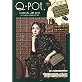 Q-pot. SEASONAL LOOK BOOK