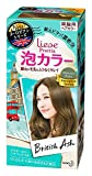 japanese bubble hair dye - KAO Japan Liese Prettia Creamy Bubble Hair Color for Dark Hair European Series (British Ash)