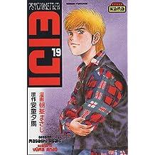Eiji  19