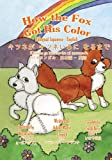 How the Fox Got His Color Bilingual Japanese English, Adele Crouch, 146379858X