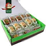 Assorted Baklava Sweets w/ Pistachio (20 Oz) : 23-25 Pcs small cut - Imported Fresh from Lebanon - THE ORIGINAL Recipe From Middle East - Assorted Baklava Pastry Pistachios (20 Oz)