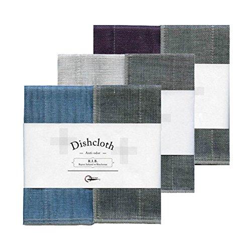 Nawrap Binchotan Charcoal Dishcloths, Naturally Antibacterial, Set of 3, Aqua, White & Purple