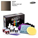 HONDA CR-V / MOJAVE MIST MET - YR535M-C / COLOR N DRIVE TOUCH UP PAINT SYSTEM FOR PAINT CHIPS AND SCRATCHES / BASIC PACK