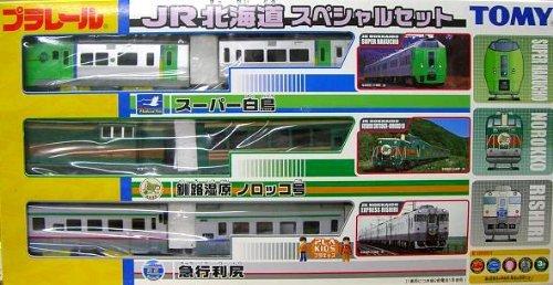 TOMY プラレールJR北海道スペシャルセット B002ZIULXQ