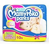 MamyPoko Pants for New Born (10 Count)