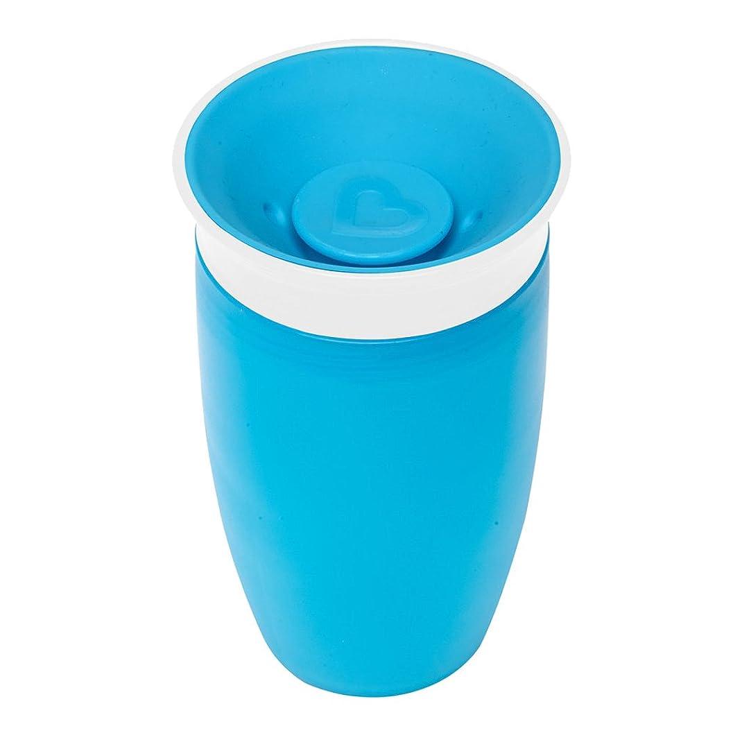 電気のライトニング女の子ベビーストローマグ Tritan「トライタン」BPAフリー材質 2way飲み蓋 自由に転換 漏れないおでかけストローマグ ストラップ付き お誕生日プレゼント350ml(ライオン)