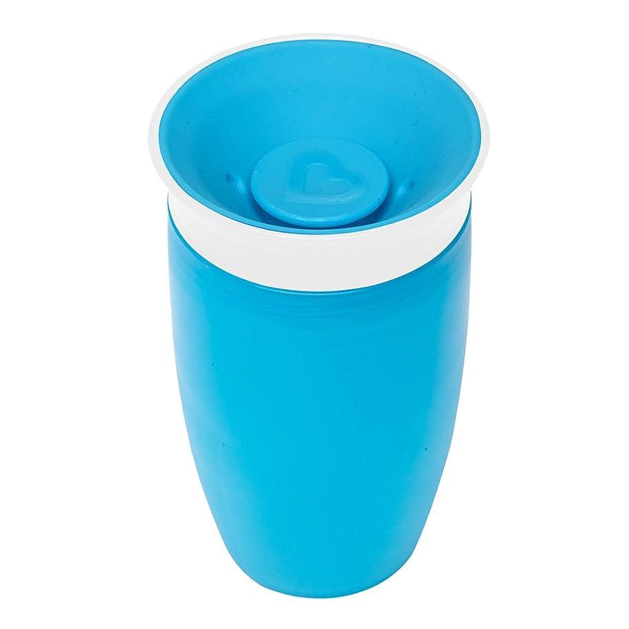 手数料吸収するできたベビーストローマグ Tritan「トライタン」BPAフリー材質 2way飲み蓋 自由に転換 漏れないおでかけストローマグ ストラップ付き お誕生日プレゼント350ml(ライオン)