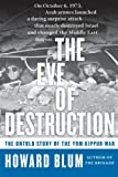 The Eve of Destruction, Howard Blum, 0060014008