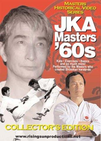 Shotokan Karate JKA Karate Masters era 1960s