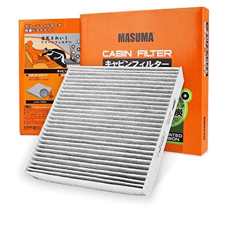 MASUMA MC-329 Infiniti/Nissan (EX35-37, FX35-50, G25-37, M35-45, Q40-50, QX56-80, Armada, GT-R, Titan XD, Ram C/V) Premium Cabin Air Filter with Activated Carbon from Coconut shell (M35 Cabin Filter Air Infiniti)