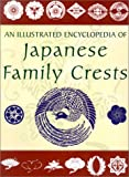 Japanese Family Crests, , 4889960708