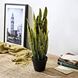 Artificial snake Plant 26 inches Fake Sansevieria