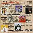 Malaco Greatest Gospel Hits Volume 1