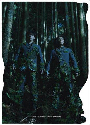 ラーメンズ DVD-BOX B0006B9XSS