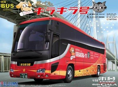 フジミ模型 1/32 観光バスシリーズ BUS5 いすゞガーラ SHD 旅バスキラキラ号仕様 B001TGX5ZQ
