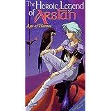 The Heroic Legend of Arislan: Age of Heroes