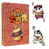 Creative Playing Cards, Poker Cards, Panda's Cosplay - Creative Playing Cards, Poker Cards, Panda's Cosplay