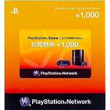 PlayStation Network Card 1000 YEN - Japan PSN Only - PS3/ PS4/ PS Vita [Digital Code]