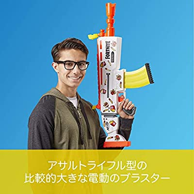NERF Fortnite AR-Durrr Burger Motorized Blaster -- Customizing Stickers, 20 Darts, 10-Dart Clip -- for Youth, Teens, Adults ( Exclusive): Toys & Games