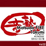 "【松田""FIRE""卓己/Bass Lesson Middle,Expert】vol.2 [DVD]"