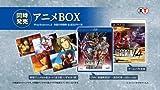 Sengoku Musou 4 Premium BOX (Provisional) [Japan Import]