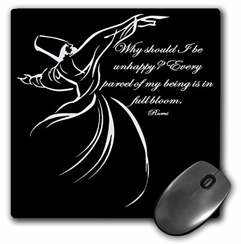 - 3dRose Taiche - Typography - Inspirational Quote - Every Parcel Of My Being Is In Full Bloom Rumi Quote - Black Background - MousePad (mp_275636_1)