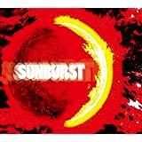 SUNBURST【初回生産限定盤】