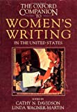 img - for The Oxford Companion to Women's Writing in the United States (1995-09-28) book / textbook / text book