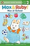 Max at School (Max and Ruby)
