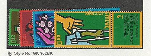 Israel, Postage Stamp, 251-254 Tabs Mint NH, 1964 -