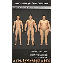 360 Multi Angle Pose Collection (Japanese Edition)