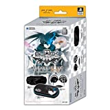 Black * Rock Shooter THE GAME Accessory set for PSP [JAPAN]