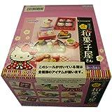 はんなり和菓子屋さん BOX(食玩)