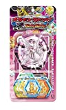 Pokemon crazy performance! BANGBANG! PG set (Palkia-Giratina Origin form set) (japan import)
