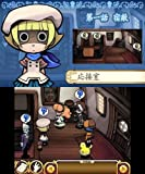 Osawari Tantei Ozawa Rina Rising 3 for 3DS (for Japanese 3DS System Only)