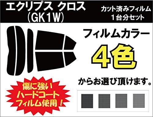 ミツビシ エクリプス クロス (GK1W) カット済みカーフィルム リヤセット/ダークスモーク