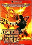 Godzilla, Mothra and King Ghidorah: Giant Monsters All-Out Attack (2001) [Uk Region]