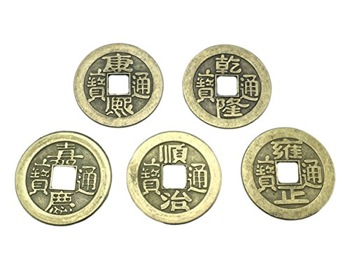 HoneyToys 100Pcs Chinese Good Luck Coins,Feng Shui I-Ching Coins,5 Different Chinese Dynasty Time Coin(Each Kinds 20Pcs)