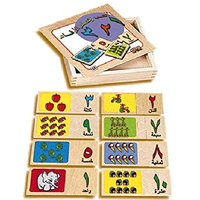Playing and Learning Arabic Numbers: Toys & Games