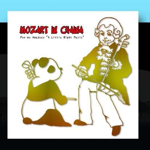 Mozart in China: Pop Me Amadeus -