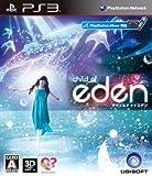 Child of Eden [Japan Import]