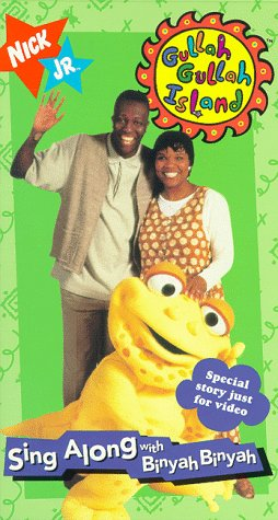 Sing Along With Binyah [VHS]