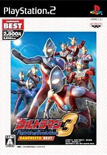 Amazon Com Ultraman Fighting Evolution 3 Best Requires