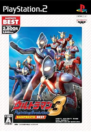 Amazon Com Ultraman Fighting Evolution 3 Best Requires