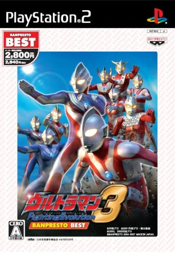 Ultraman Fighting Evolution 3 - Best (Requires Japanese PS2 - Japanese Language Import)