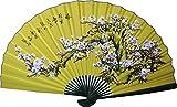 Large 60'' Folding Wall Fan -- Yellow Blossom Sakura with Black Bamboo -- Original Hand-painted