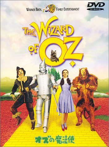 Wizard of Oz, the [39e] [Alemania] [DVD]: Amazon.es: Movie ...
