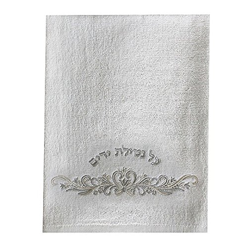 Majestic Giftware TNY11 Shabbat Hand Towels, 13 by (Judaica Plate)
