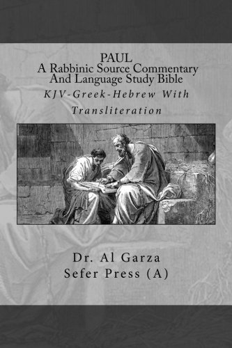 Paul: A Rabbinic Source Commentary And Language Study Bible: Volume 6a (Paul vol.6a New Testament) by Sefer Press Publishing House